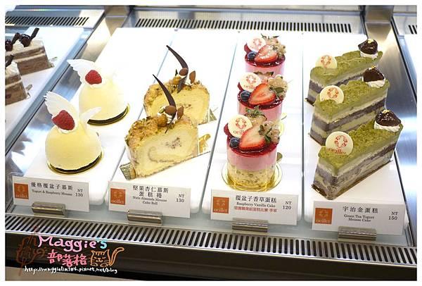 歐華酒店Oeillet歐麗蛋糕坊 (36).JPG