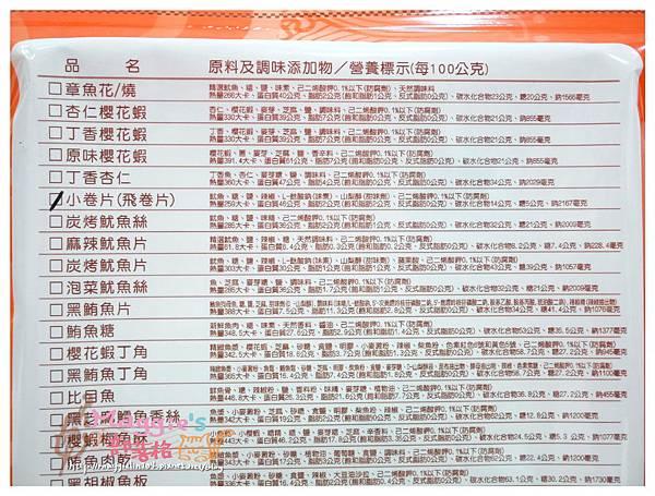 華得水產 (19).JPG