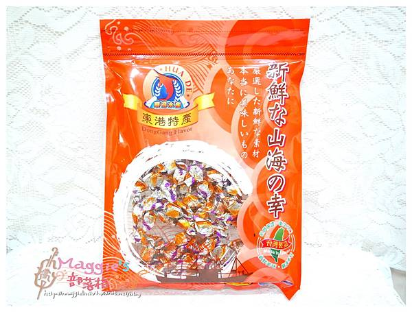 華得水產 (24).JPG