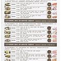 食在舒活月子餐 (30).jpg