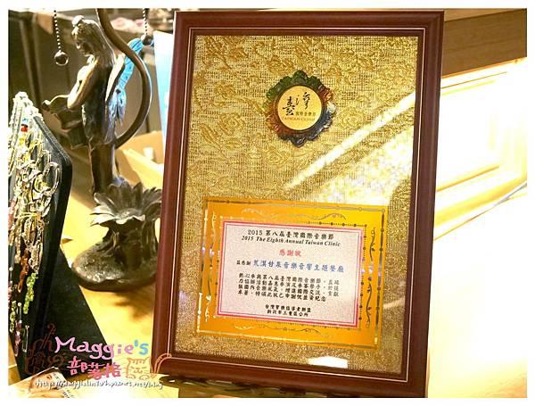 荒漠甘泉音樂音響主題餐廳 (15).JPG