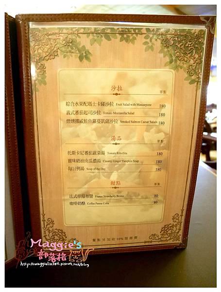 荒漠甘泉音樂音響主題餐廳 (21).JPG