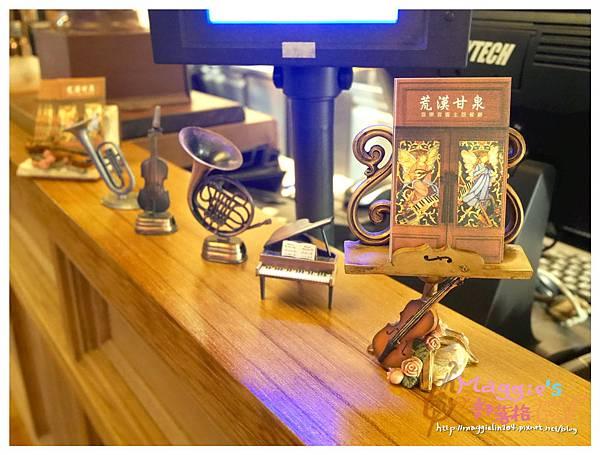 荒漠甘泉音樂音響主題餐廳 (23).JPG