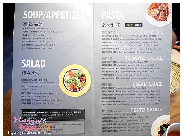 NINI 尼尼義大利餐廳台茂店 (16).JPG