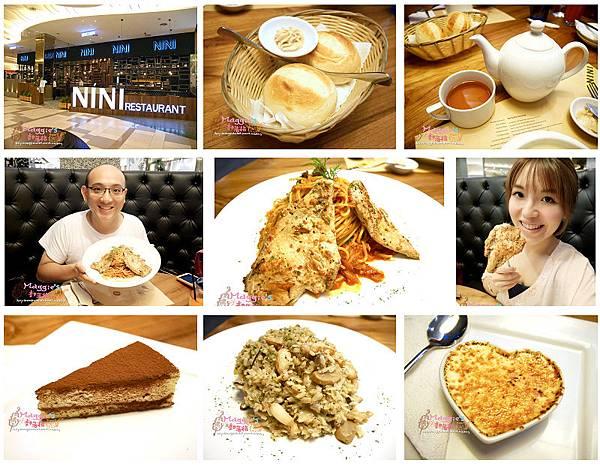 NINI 尼尼義大利餐廳台茂店 (28)