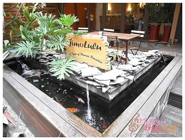 Jimolulu夏威夷餐廳 (6).JPG