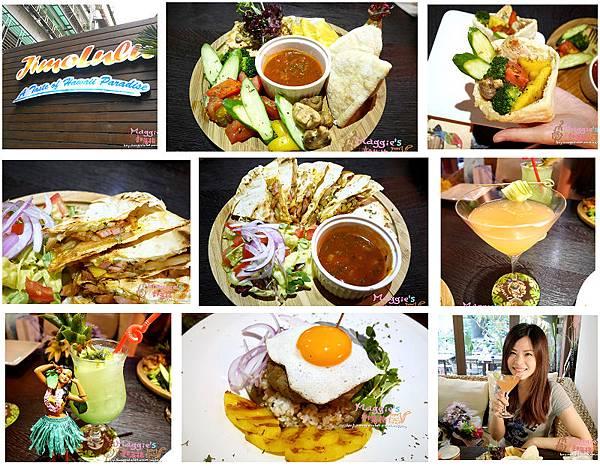 Jimolulu夏威夷餐廳 (32)