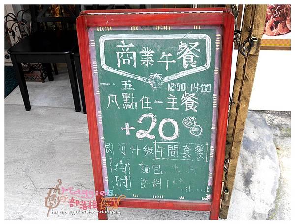 哈客廚房 (5).JPG