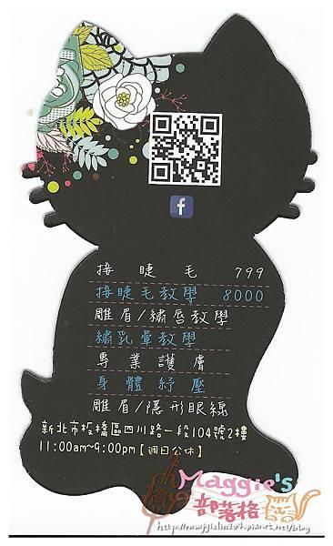 天嬌美容館 (29).jpg