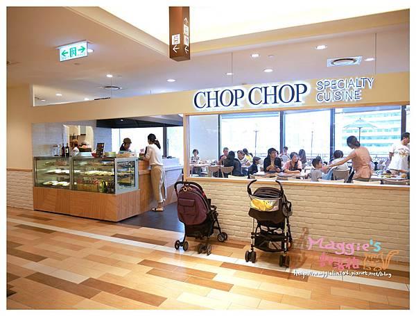 Chop Chop 恰恰親子餐廳 (2).JPG