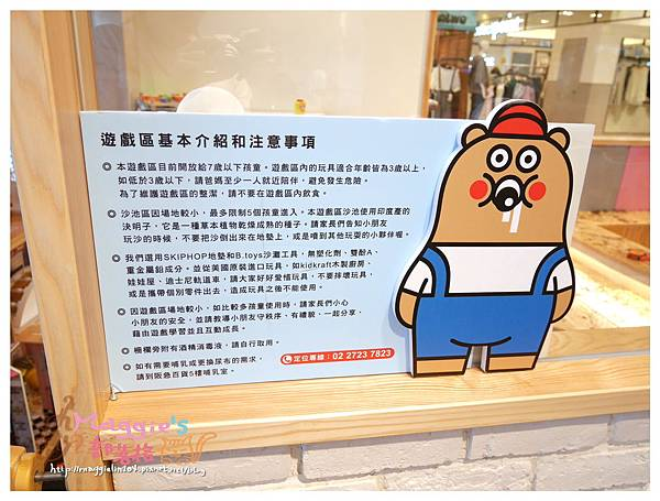 Chop Chop 恰恰親子餐廳 (20).JPG