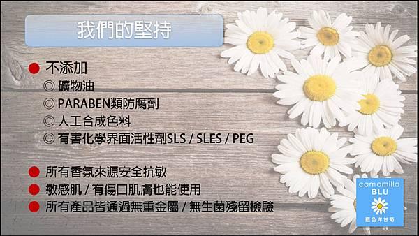 藍色洋甘菊 (1).jpg