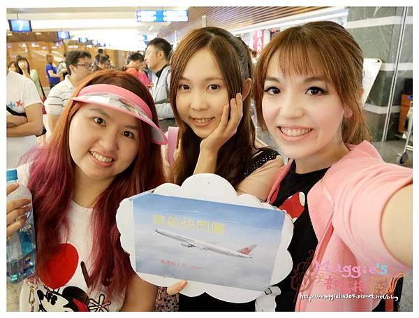 中華航空香港快閃迪士尼 (2).JPG