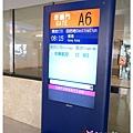 中華航空香港快閃迪士尼 (4)