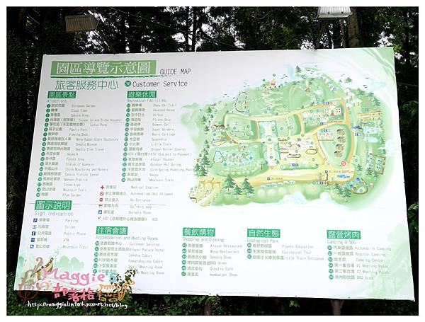 泰雅渡假村 (8).JPG