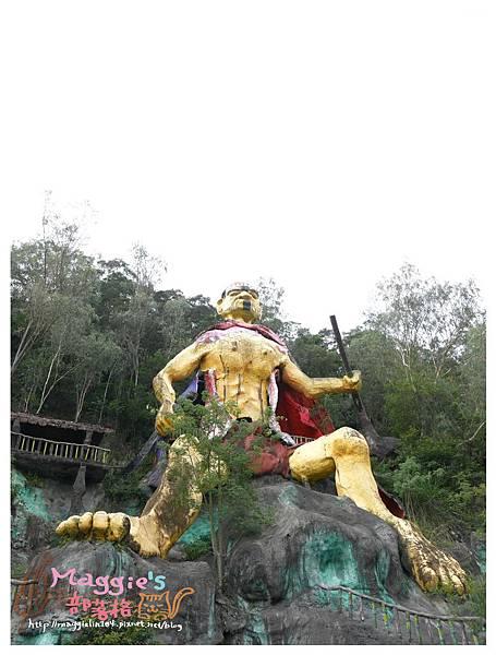泰雅渡假村 (47)