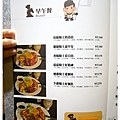 VIC KNIGHT'S騎士維克 (8).JPG