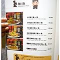 VIC KNIGHT'S騎士維克 (10).JPG