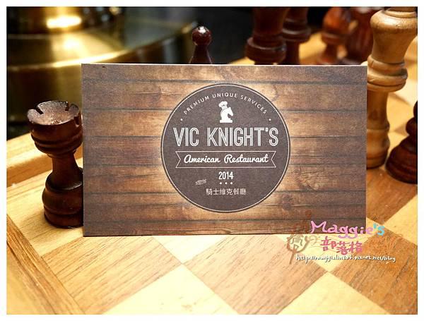 VIC KNIGHT'S騎士維克 (36).JPG