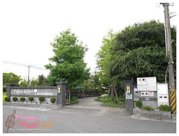 波卡拉民宿 (1).JPG