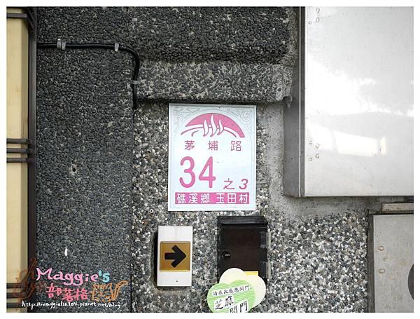 波卡拉民宿 (4).JPG