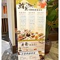 Lamigo鮪魚專賣店 (3).JPG