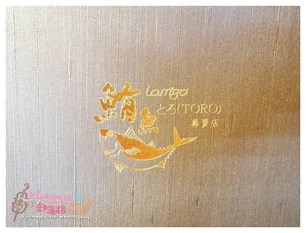 Lamigo鮪魚專賣店 (6).JPG