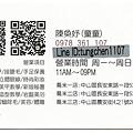 喬米時尚美學 (26).jpg