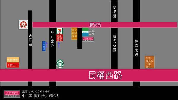 喬米時尚美學 (27).jpg