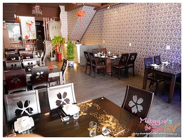 海竹 台灣味餐廳 (3).JPG