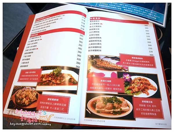 海竹 台灣味餐廳 (9).JPG