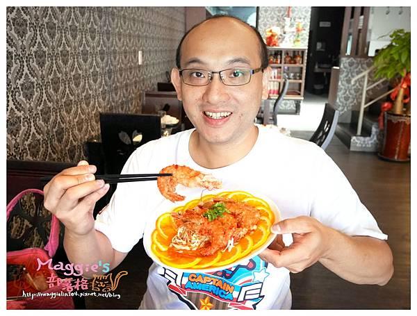 海竹 台灣味餐廳 (19).JPG