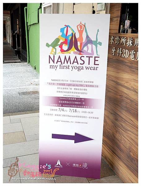 Namaste瑜珈服 (10).JPG