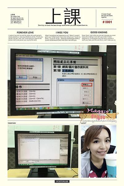 聯成電腦 (1).JPG