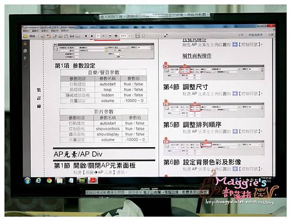 聯成電腦 (15).JPG