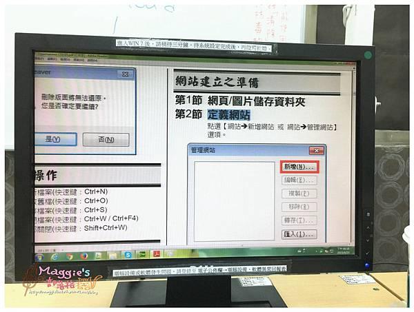 聯成電腦 (17).JPG