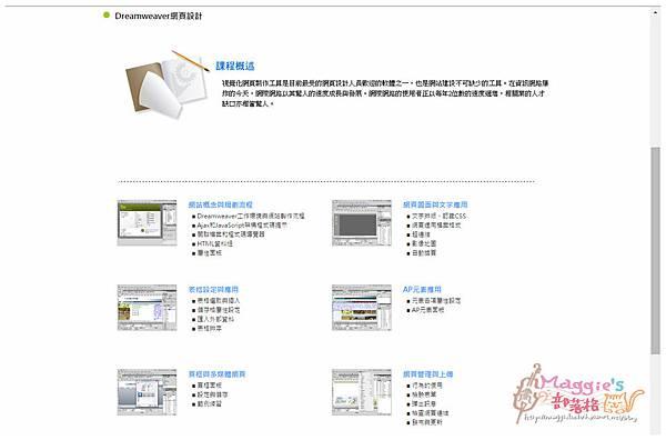 聯成電腦 (18).jpg