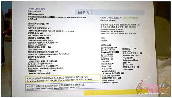 CHUCK LAND Cafe 親子咖啡 (1).jpg