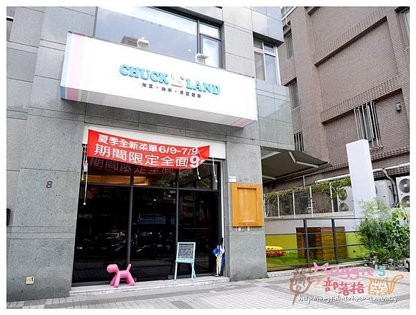 CHUCK LAND Cafe 親子咖啡 (14).JPG