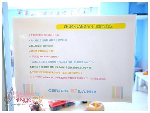 CHUCK LAND Cafe 親子咖啡 (24).JPG