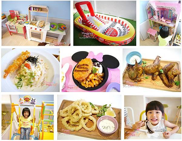 CHUCK LAND Cafe 親子咖啡 (45)