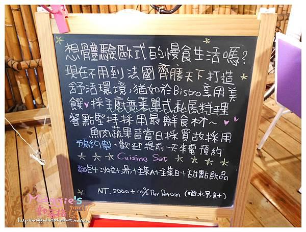 齊膳天下 (3).JPG