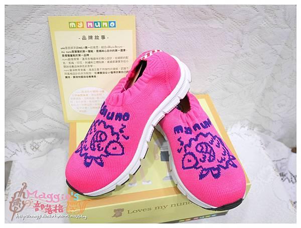 my nuno彈性針織鞋 (2).JPG