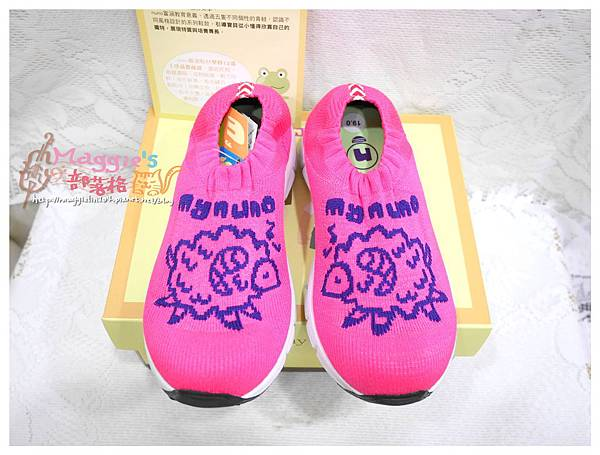 my nuno彈性針織鞋 (3).JPG