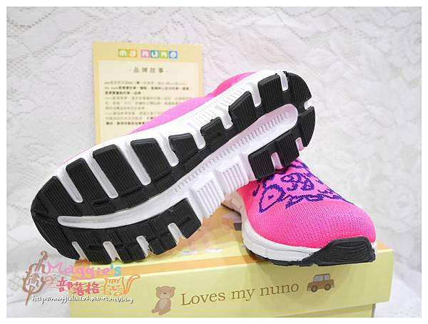 my nuno彈性針織鞋 (4).JPG