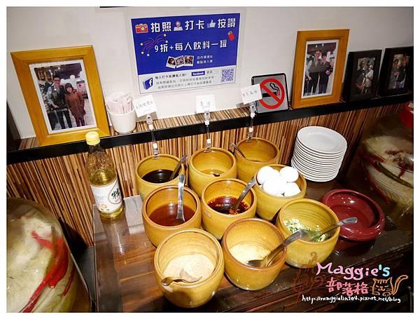 饕鍋 (5).JPG