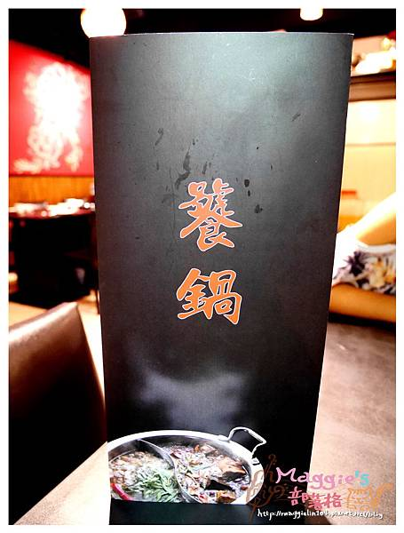 饕鍋 (11).JPG