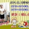 2015.04.22第五週(1).jpg