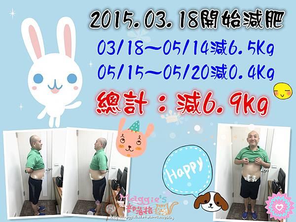 2015.05.20第九週(1).jpg