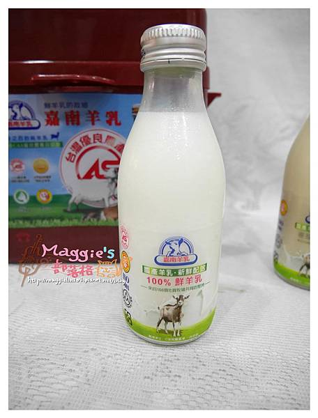嘉南羊乳 (6).JPG